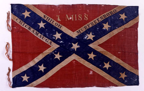 An Army of Tennessee Confederate Battle Flag. This is image is historically linked to the preservation of slavery, no matter what other symbolisms later generations have attached to it.